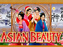 Азартные игры Азиатская Красота в клубе Вулкан